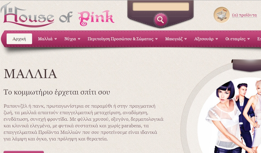 House of pink